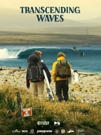 Surf-Film-Tour: Cine Mar - Surf Movie Nights 2/19 - FALL TOUR 2019
